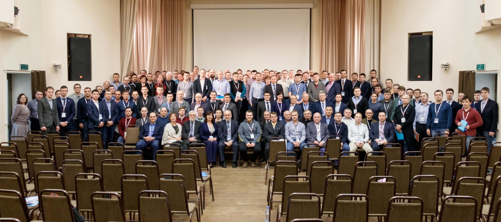 Конференция «Методы и средства контроля изоляции высоковольтного оборудования. Диагностика и мониторинг высоковольтного оборудования. Современные технические и программные решения»