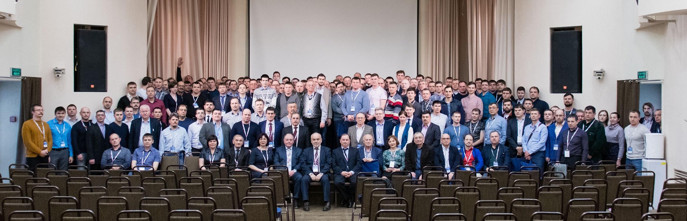 Ежегодная конференция Dimrus